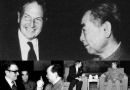 One-Worlder David Rockefeller's Passing Helps Us Discern Harsh Economic and Political Realities